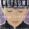 songs from asia